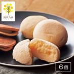果子乃季 月でひろった卵 6個 スイーツ 洋菓子 和菓子 まんじゅう お取り寄せ お土産 ギフト プレゼント 特産品 名物商品 母の日 おすすめ