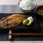 ひとしなギフトA 骨までまるごと焼魚セット5袋_80306 魚の干物 詰合せ お取り寄せ お土産 ギフト プレゼント 特産品 名物商品 おすすめ