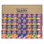 Welch'sギフト W35 ジュース お取り寄せ お土産 ギフト プレゼント 特産品 名物商品 お歳暮 御歳暮