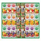 カゴメ 野菜飲料バラエティギフト 紙容器  KYJ-30R ジュース お取り寄せ お土産 ギフト プレゼント 特産品 名物商品 お歳暮 御歳暮