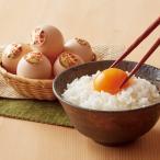 烏骨鶏の卵 R29-1 お中元 サマーギフト 卵 烏骨鶏 お取り寄せ お土産 ギフト プレゼント 特産品 名物商品 おすすめ