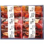 鳥取山陰大松 氷温熟成 煮魚・焼き魚セット 679TMT お中元 サマーギフト 魚介類 魚煮つけ お取り寄せ お土産 ギフト プレゼント 特産品 名物商品 おすすめ