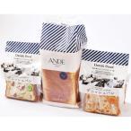 京都ANDE 人気のデニッシュパン Q28-6 お中元 サマーギフト 総菜 パン お取り寄せ お土産 ギフト プレゼント 特産品 名物商品 おすすめ