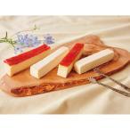 ボン・ブーシェ とちおとめチーズケーキバーセット R23-7 お中元 いちご イチゴ チーズケーキ お取り寄せ お土産 ギフト プレゼント 特産品 名物商品 おすすめ