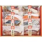 阿藻の漬けうを ATK-30 お中元 サマーギフト 魚介類 魚味噌漬け 粕漬 お取り寄せ お土産 ギフト プレゼント 特産品 名物商品 おすすめ