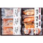 竹八 煮魚菜・あぶり吟醸漬セット GTS-8 お中元 サマーギフト 魚介類 煮魚 西京焼き お取り寄せ お土産 ギフト プレゼント 特産品 名物商品 おすすめ