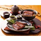 静岡県産 うなぎ静生旅鰻 (せいしょうろまん) UCR082 お中元 魚介類 うなぎ 鰻 蒲焼 かば焼き お取り寄せ お土産 ギフト プレゼント 特産品 名物商品 おすすめ