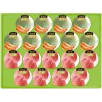 北海道メロンと国産白桃のゼリー HKJ-30 お中元 サマーギフト 洋菓子 ゼリー お取り寄せ お土産 ギフト プレゼント 特産品 名物商品 おすすめ