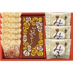 【父の日】 長崎堂 カステーラ詰合せ HG-25WM 父の日 お取り寄せ お土産 ギフト プレゼント 特産品 名物商品 おすすめ