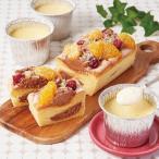 【父の日】 北海道生パウンドケーキ&焼きプリンセット S24-3 父の日 お取り寄せ お土産 ギフト プレゼント 特産品 名物商品 おすすめ
