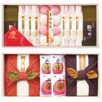 慶寿紅白米・味噌汁詰合せ 舞-80G 4641-086★出産内祝い 名入れギフト
