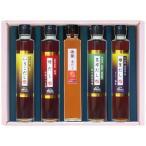 蔵工房 蔵からの贈り物・日本のだし K-DS-3 4248-047 だし 出汁 お取り寄せ ギフト 特産品