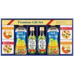 バラエティ調味料ギフト APO-30  油 オリーブオイル 調味料 お取り寄せ 通販 お土産 お祝い プレゼント ギフト