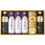 バラエティ調味料ギフト AKS-30  醤油 つゆ 調味料 お取り寄せ 通販 お土産 お祝い プレゼント ギフト