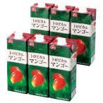 トロピカルマンゴージュース 4282-030 フルーツジュース お取り寄せ ギフト 特産品