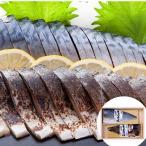 がんこ 黒酢と炙りしめ鯖のセット SSS02 6971-360  お取り寄せ お土産 ギフト プレゼント おすすめ