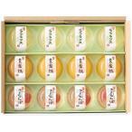 【お中元】山形のフルーツゼリーセット 7221-025 お取り寄せ お土産 ギフト プレゼント 特産品 おすすめ