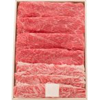 松阪牛 うで・バラすき焼き用400g お取り寄せ お土産 ギフト プレゼント 特産品 名物商品 母の日 おすすめ