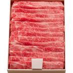 松阪牛 バラすき焼き用400g お取り寄せ お土産 ギフト プレゼント 特産品 名物商品 父の日 おすすめ