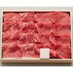 松阪牛 もも 焼肉用 370g お取り寄せ お土産 ギフト プレゼント 特産品 名物商品 お中元 御中元 おすすめ