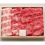 松阪牛 もも・バラ焼肉用 370g お取り寄せ お土産 ギフト プレゼント 特産品 名物商品 父の日 おすすめ
