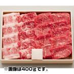 松阪牛 もも・バラ焼肉用 500g お取り寄せ お土産 ギフト プレゼント 特産品 名物商品 お中元 御中元 おすすめ