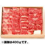 松阪牛 バラ焼肉用 500g お取り寄せ お土産 ギフト プレゼント 特産品 名物商品 敬老の日 おすすめ