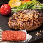 国産牛肉 ハンバーグプレート 業務用 冷凍 1kg 国産 牛肉 ハンバーグ お取り寄せ お土産 ギフト プレゼント 特産品 名物商品 おすすめ