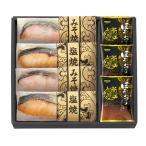 鮭乃家 そのまま食べれる鮭切り身 スープ フリーズドライセット 436-016J お取り寄せ お土産 ギフト プレゼント 特産品 名物商品 お歳暮 御歳暮 おすすめ