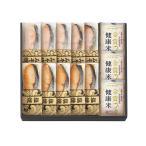 鮭乃家 そのまま食べれる鮭切り身 金賞健康米セット 437-010J お取り寄せ お土産 ギフト プレゼント 特産品 名物商品 お歳暮 御歳暮 おすすめ