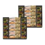 鮭乃家 そのまま食べれる鮭切り身 スープ フリーズドライセット 437-021J お取り寄せ お土産 ギフト プレゼント 特産品 名物商品 お歳暮 御歳暮 おすすめ