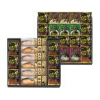 鮭乃家 そのまま食べれる鮭切り身 スープ フリーズドライセット 438-013J お取り寄せ お土産 ギフト プレゼント 特産品 名物商品 お歳暮 御歳暮 おすすめ