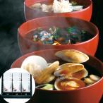 匠菴謹製 極だし Premium 海鮮の具入りお味噌汁 183-029K お取り寄せ お土産 ギフト プレゼント おすすめ