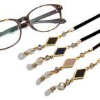 Yahoo!アクセサリーショップAMANOGAWA眼鏡チェーン メガネチェーン 眼鏡ストラップ メガネストラップ フェイク レザー ダイヤ スワロフスキー ゴールド レディース グラスホルダー