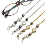 Yahoo!アクセサリーショップAMANOGAWA眼鏡チェーン メガネチェーン 眼鏡ストラップ メガネストラップ クローバー シェル 貝殻 パール ゴールド シルバー レディース グラスホルダー