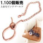 手套 - ピンクゴールド シンプル グローブホルダー 手袋ホルダー