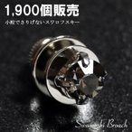 6mm ブローチ ピンブローチ ブローチピン タックピン スワロフスキー ブラック ダイヤモンド メンズ レディース