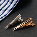 领带夹, 领带扣 - 2色 ナロータイ タイピン ネクタイピン 4.5×35mm タイバー
