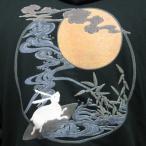 「月見兎サーフィン」 和柄 パーカー ウサギ 満月 鳥獣戯画 スウェット S・M・L・LL・3L・4L・5L・6L 大きいサイズ メンズ