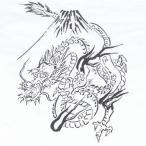 Tシャツ「富士に龍」竜,ドラゴン,金粉入り友禅手描き,水墨画,simple,大きいサイズ,和柄,LL,3L,4L,5L,6L,7L,半袖,長袖,七分丈,五分丈メンズtee