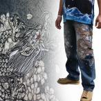 【送料無料キャンペーン中】【SALE】【B216108】和柄 ジーンズ 和柄刺繍ジーンズ【超特大刺繍】 双金龍柄刺繍ジーパン!!和柄ジーパン絡繰魂刺繍和柄ジーンズ
