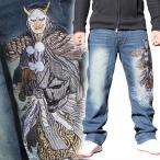 ショッピング和柄 【J181-3】和柄 ジーンズ 和柄刺繍ジーンズ 般若/鳳凰柄 和柄刺繍ジーパン!!和柄デニム絡繰魂刺繍和柄メンズ