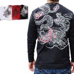 ショッピング和柄 【YH183-2】【和柄Tシャツ】【3カラー】和柄刺繍長袖Tシャツ 和柄 メンズ 龍刺繍 和柄長袖Tシャツ 和柄ロンT 特攻服