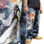 【送料無料】和柄 ジーンズ 和柄デニム 和柄刺繍ジーンズ 鯨柄【J191-1】和柄刺繍ジーパン!!和柄デニム絡繰魂刺繍和柄メンズ