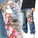 【送料無料キャンペーン中】【J161-6】メンズ和柄ジーンズ 和柄 ジーンズ 鯉柄刺繍ジーパン!!和柄ジーパン刺繍和柄ジーンズ