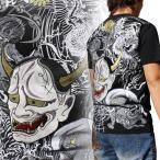 ショッピング和柄 【送料無料キャンペーン】【T181-1】和柄Tシャツ 和柄メンズ 和柄刺繍半袖Tシャツ夜叉般若柄刺繍和柄半袖Tシャツ!!和柄刺繍Tシャツ