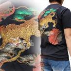 【T171-1】【和柄Tシャツ】【和柄メンズ】 和柄刺繍半袖Tシャツ双虎/不動明王柄 刺繍絡繰魂和柄半袖Tシャツ!!和柄刺繍Tシャツ