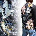 【SALE】【T163-5】【和柄Tシャツ】和柄刺繍長袖Tシャツ 和柄Tシャツ メンズ 招き猫/達磨柄刺繍絡繰魂刺繍和柄長袖Tシャツ