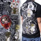 【SALE】【T161-4】和柄 Tシャツ メンズ 和柄刺繍半袖Tシャツ 招き猫/蛙/達磨柄 刺繍絡繰魂和柄 半袖Tシャツ!!和柄刺繍Tシャツ