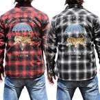 ショッピング和柄 【YH183-4】【和柄Tシャツ】【3カラー】和柄刺繍長袖Tシャツ 和柄 メンズ 双虎刺繍 和柄長袖Tシャツ 和柄ロンT 特攻服